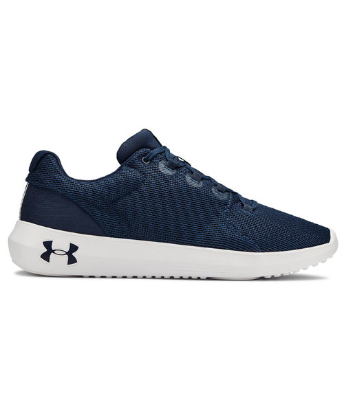 Under Armour Ripple sneakers, Blå